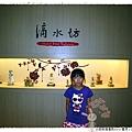 小姑結婚喜訊by小雪兒1020921IMG_3814.JPG