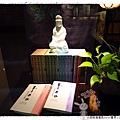 小姑結婚喜訊by小雪兒1020921IMG_3817.JPG