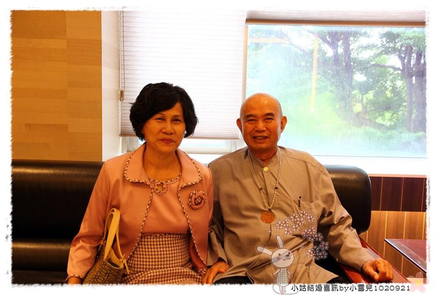 小姑結婚喜訊by小雪兒1020921IMG_8642.JPG