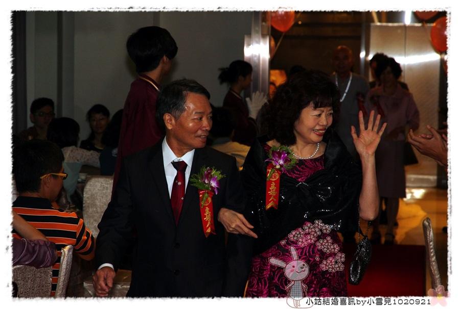 小姑結婚喜訊by小雪兒1020921IMG_8655.JPG