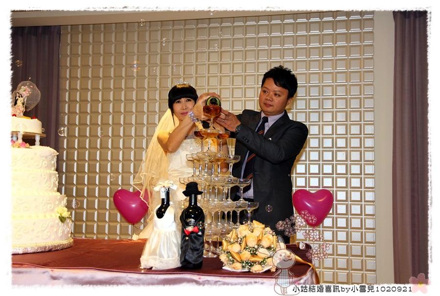 小姑結婚喜訊by小雪兒1020921IMG_8665.JPG