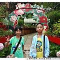 親子旅遊第二天杉林溪_藥花園1020820By小雪兒1020820IMG_6362.JPG