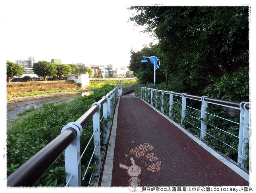假日輕鬆GO志清湖.龜山中正公園1021013By小雪兒IMG_4077.JPG