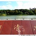 假日輕鬆GO志清湖.龜山中正公園1021013By小雪兒IMG_8879.JPG