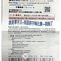 寶貝美語檢定頒獎1021012By小雪兒CYMERA_20131012_163101.jpg