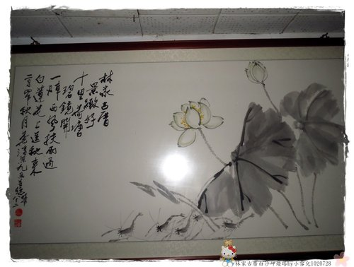 林家古厝白沙岬燈塔by小雪兒1020728IMG_1233