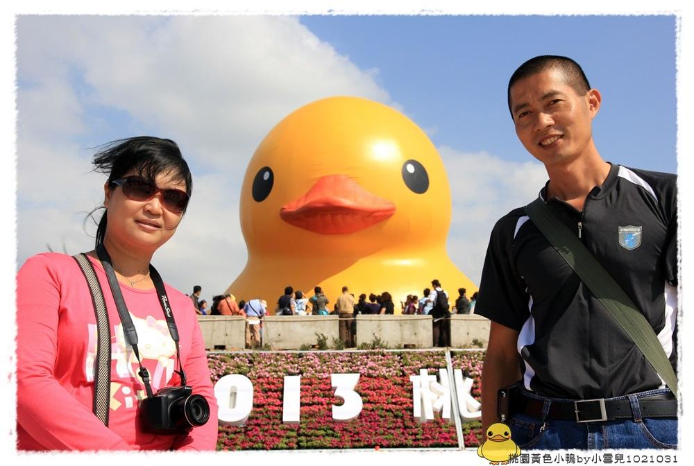 桃園黃色小鴨by小雪兒1021031IMG_0045.JPG