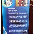 2013桃園地景藝術節1021031By小雪兒IMG_5027.JPG