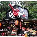 暑假親子旅遊妖怪村1020820By小雪兒IMG_2456.JPG