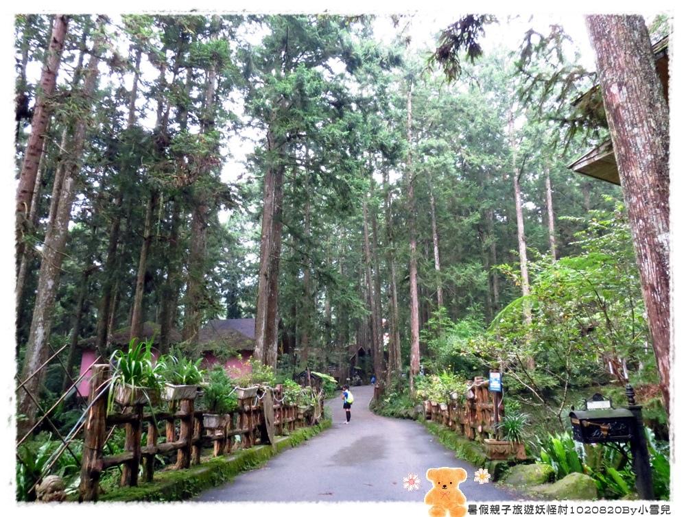 暑假親子旅遊妖怪村1020820By小雪兒IMG_2523.JPG