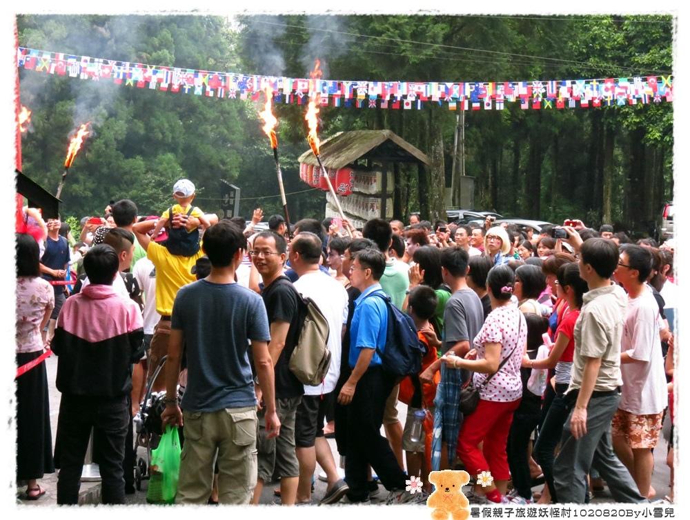 暑假親子旅遊妖怪村1020820By小雪兒IMG_2534.JPG