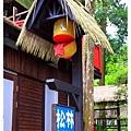暑假親子旅遊妖怪村1020820By小雪兒IMG_6449.JPG