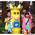 暑假親子旅遊妖怪村1020820By小雪兒IMG_6470.JPG