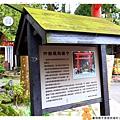 暑假親子旅遊妖怪村1020820By小雪兒IMG_6490.JPG