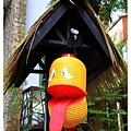 暑假親子旅遊妖怪村1020820By小雪兒IMG_6497.JPG
