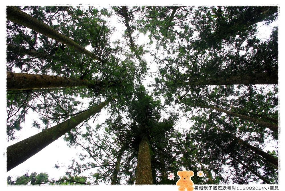 暑假親子旅遊妖怪村1020820By小雪兒IMG_6505.JPG