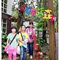 暑假親子旅遊妖怪村1020820By小雪兒IMG_6529.JPG