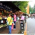 暑假親子旅遊妖怪村1020820By小雪兒IMG_6587.JPG