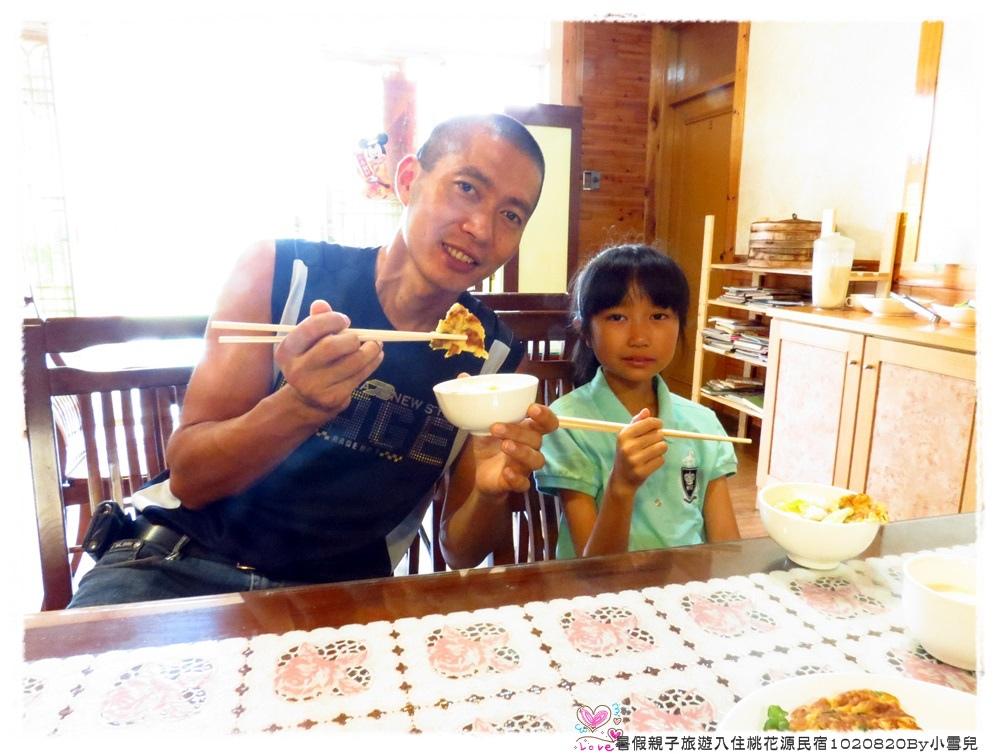 暑假親子旅遊入住桃花源民宿1020820By小雪兒IMG_2619.JPG
