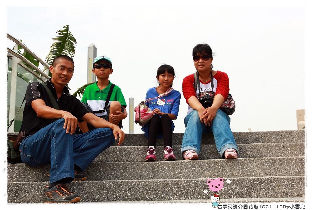 古亭河濱公園花海1021110By小雪兒IMG_0277.JPG