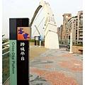 古亭河濱公園花海1021110By小雪兒IMG_0280.JPG
