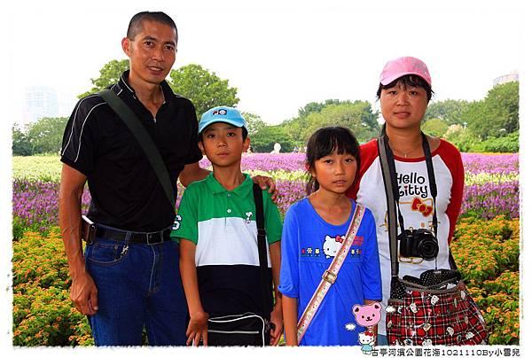 古亭河濱公園花海1021110By小雪兒IMG_0319.JPG