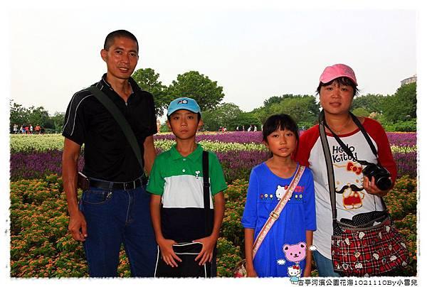 古亭河濱公園花海1021110By小雪兒IMG_0321.JPG