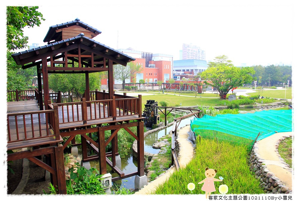 客家文化主題公園1021110By小雪兒IMG_0274.JPG