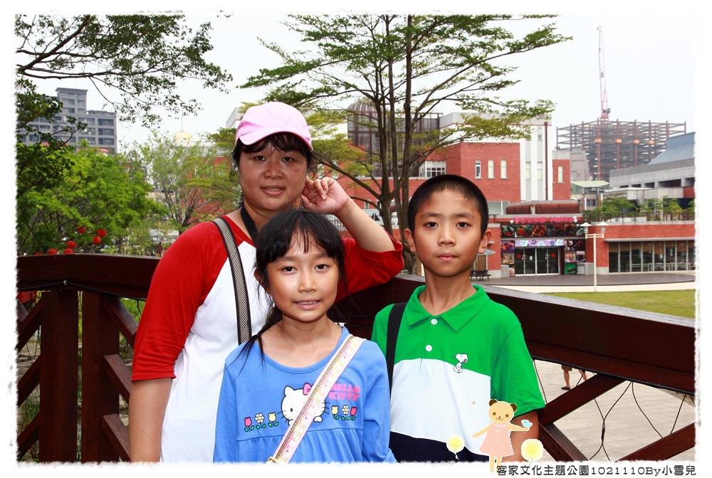 客家文化主題公園1021110By小雪兒IMG_0363.JPG