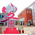 客家文化主題公園1021110By小雪兒IMG_0390.JPG