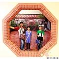 客家文化主題公園1021110By小雪兒IMG_0403.JPG