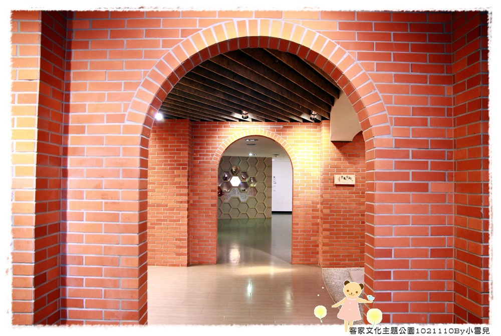 客家文化主題公園1021110By小雪兒IMG_0416.JPG