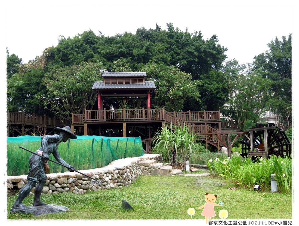 客家文化主題公園1021110By小雪兒IMG_5130.JPG