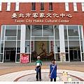 客家文化主題公園1021110By小雪兒IMG_5236.JPG