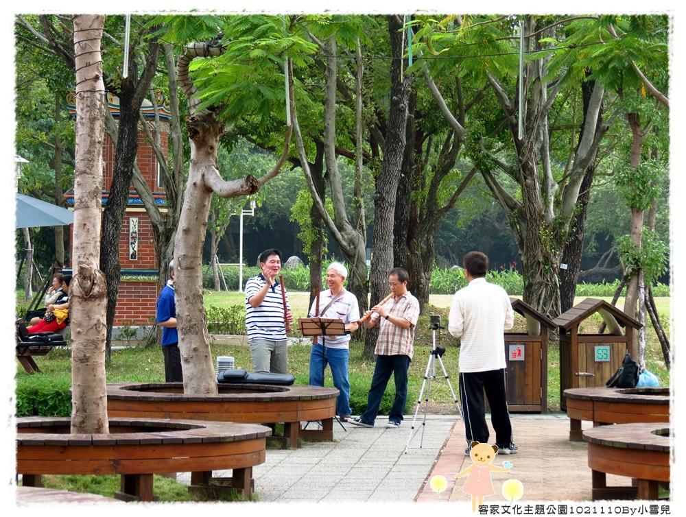 客家文化主題公園1021110By小雪兒IMG_5340.JPG