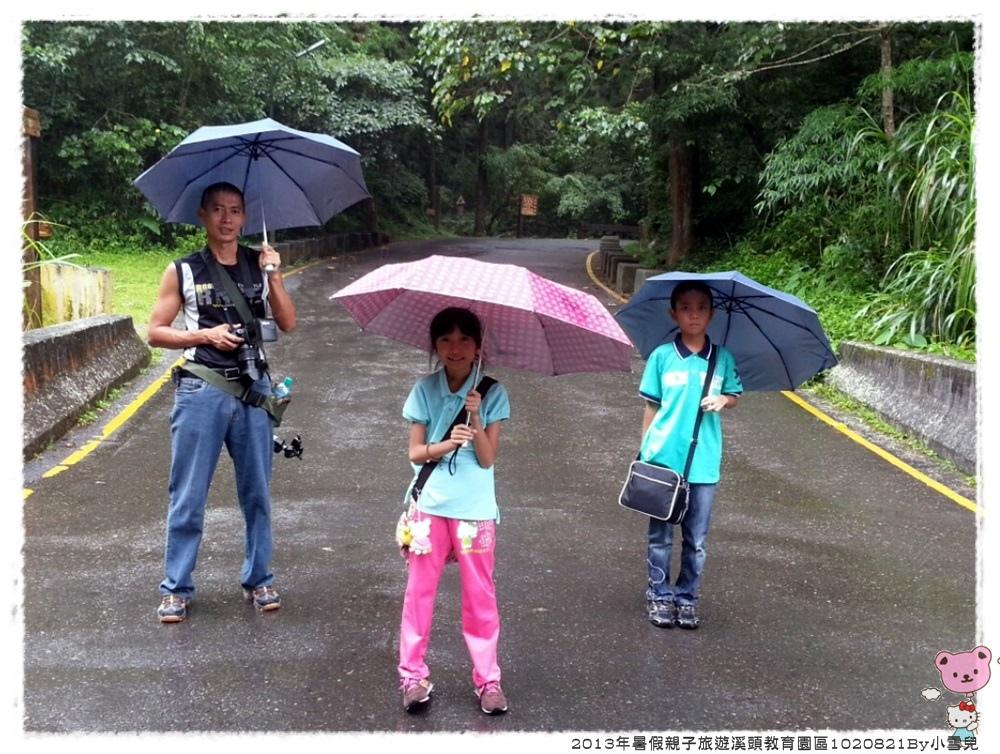 2013年暑假溪頭園區1020821By小雪兒CYMERA_20130821_104335.jpg