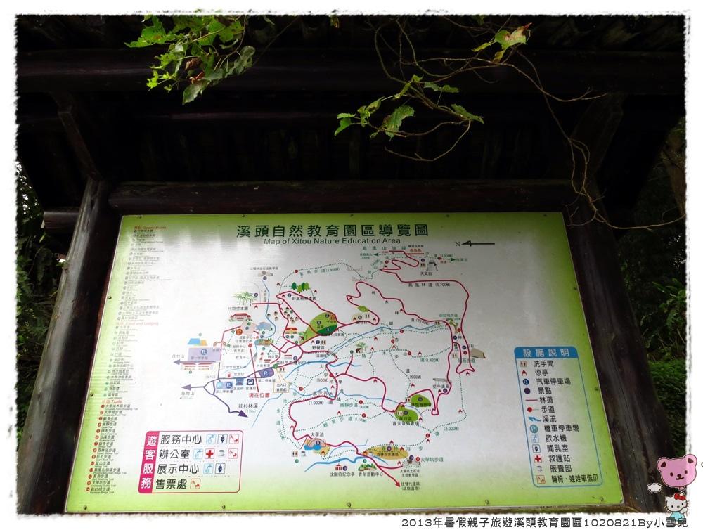 2013年暑假溪頭園區1020821By小雪兒IMG_2627.JPG