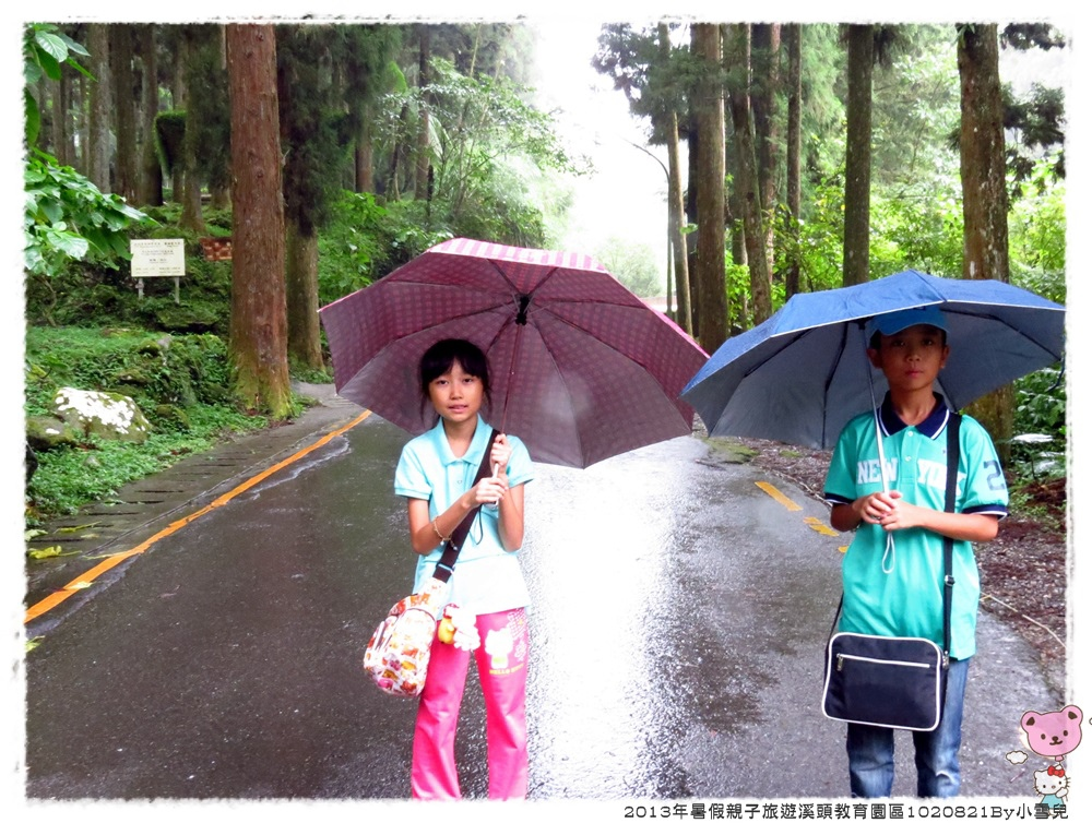 2013年暑假溪頭園區1020821By小雪兒IMG_2646.JPG