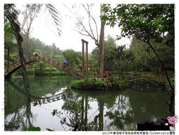 2013年暑假溪頭園區1020821By小雪兒IMG_2662.JPG