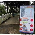 2013年暑假溪頭園區1020821By小雪兒IMG_2709.JPG