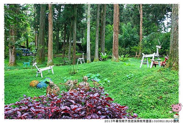 2013年暑假溪頭園區1020821By小雪兒IMG_6730.JPG