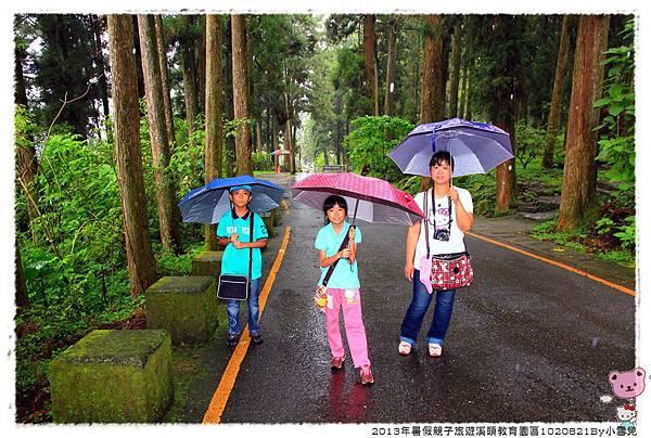 2013年暑假溪頭園區1020821By小雪兒IMG_6734.JPG