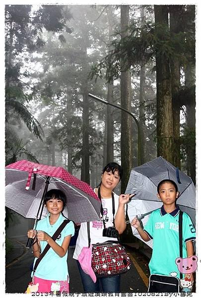 2013年暑假溪頭園區1020821By小雪兒IMG_6751.JPG