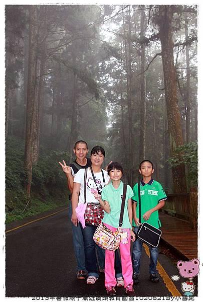 2013年暑假溪頭園區1020821By小雪兒IMG_6761.JPG