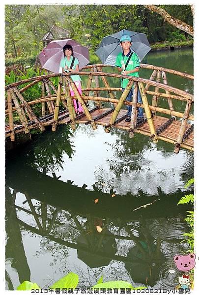 2013年暑假溪頭園區1020821By小雪兒IMG_6775.JPG