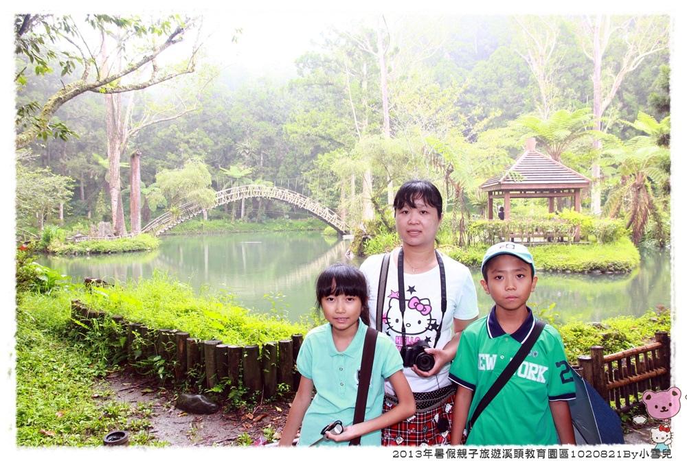2013年暑假溪頭園區1020821By小雪兒IMG_6822.JPG