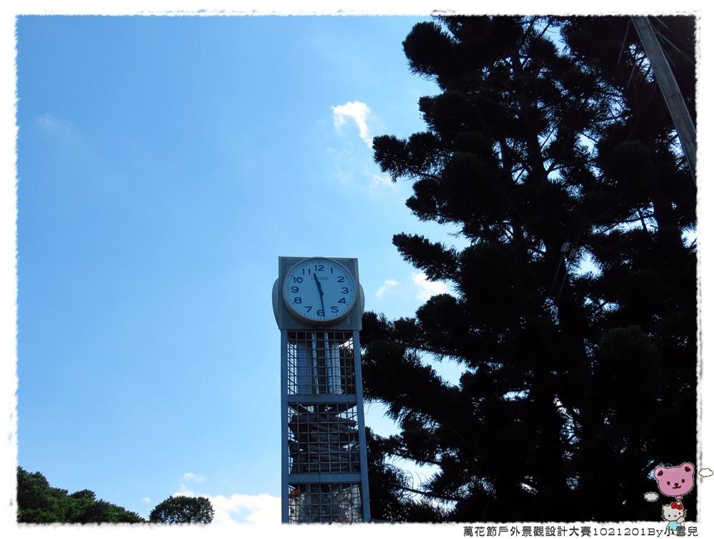 萬花節戶外景觀設計大賽1021201By小雪兒IMG_5817.JPG