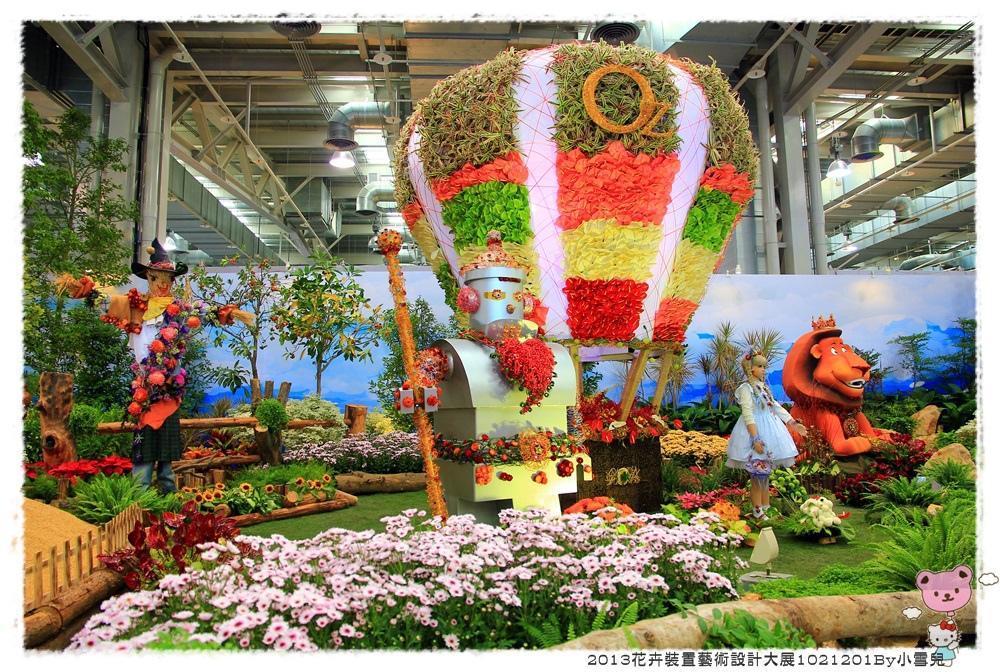 2013花卉裝置藝術設計大展1021201By小雪兒IMG_1368.JPG