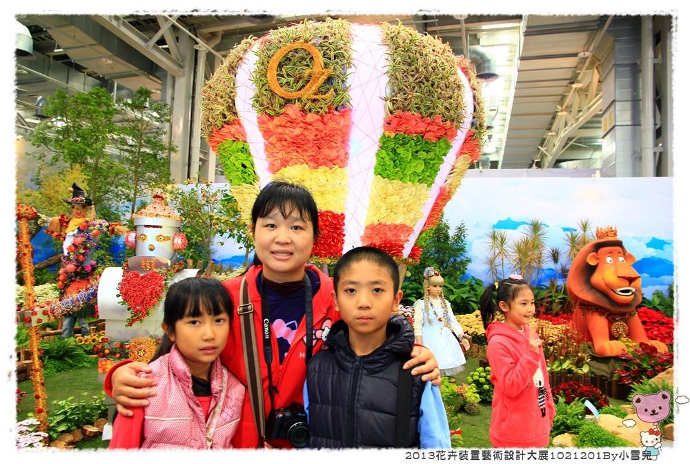 2013花卉裝置藝術設計大展1021201By小雪兒IMG_1373.JPG