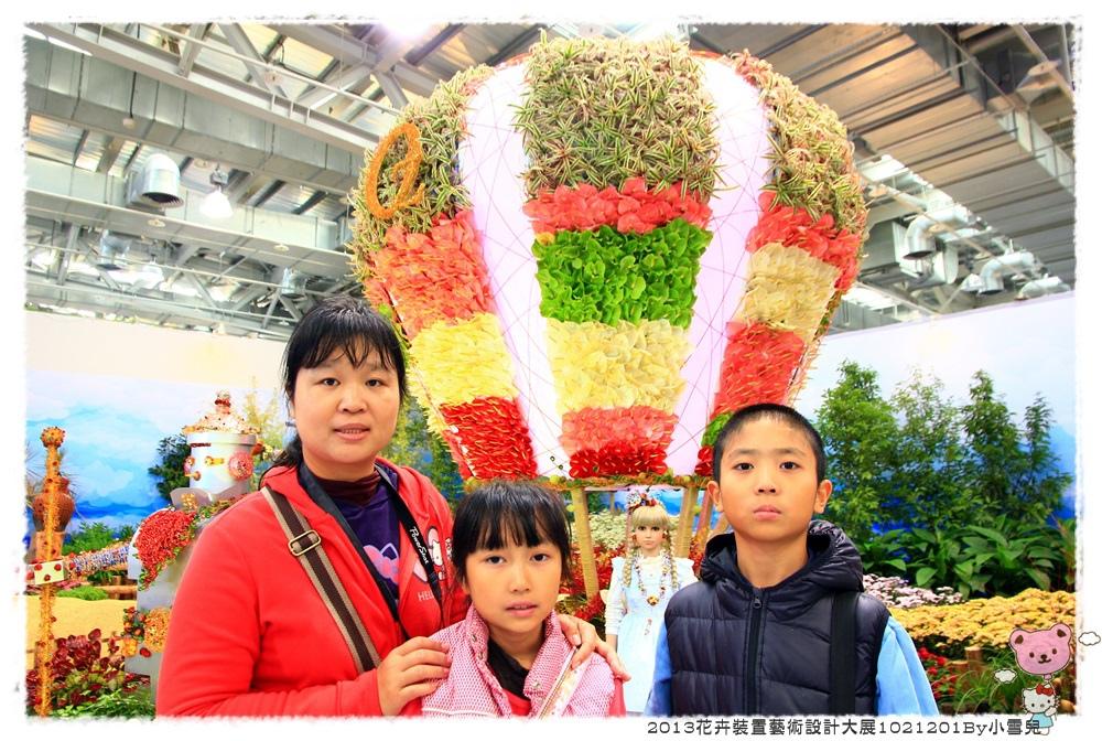 2013花卉裝置藝術設計大展1021201By小雪兒IMG_1377.JPG